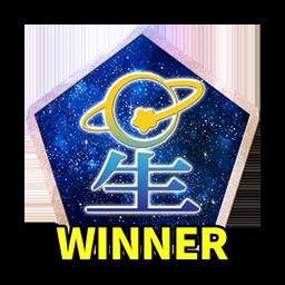 星めぐり学園CUP称号02小.png